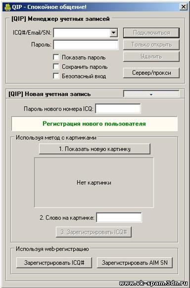 Смотреть онлайн ролик взлом пароля в контакте, видео взлом пароля в.