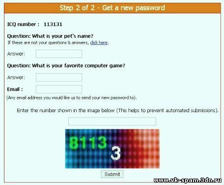 Программа для массовой смены паролей на icq номерах